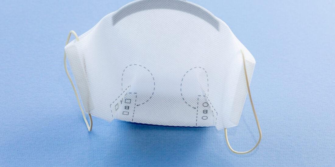 Selbstschutz: Innovative Masken