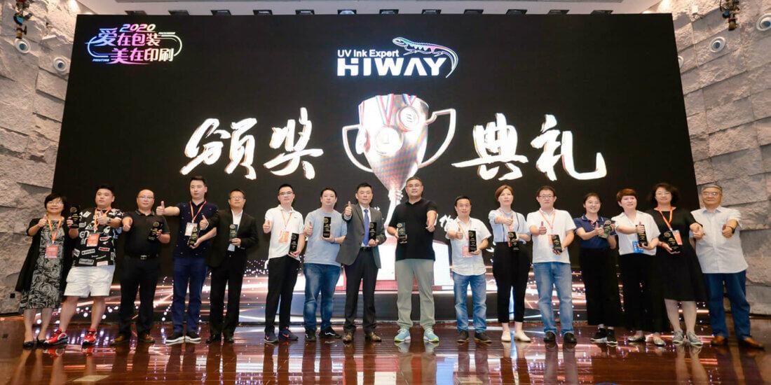 Auszeichnung in Asien: Needle-Trap gewinnt in China